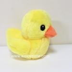 ตุ๊กตา เป็ดฮ่องกง B Duck ขนาด 7 นิ้ว