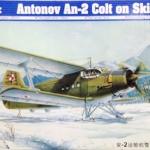 1/72 Antonov