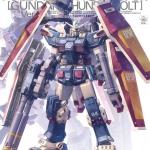 Full Armor Gundam Ver.Ka (Gundam Thunderbolt Ver.) (MG)