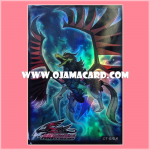 Yu-Gi-Oh! 5D's OCG Duelist Card Protector / Sleeve - Black-Winged Dragon / Black-Feather Dragon x1 98%