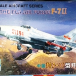 1/144 MiG-21 THE PLA AIR FORCE F-7II
