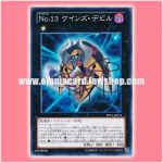 PP16-JP014 : Number 13: Cain's Doom / Numbers 13: Cain's Devil (Common)