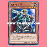 DC01-JP005 : Marauding Captain / Troop Commander (Common)