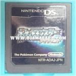 Nintendo DS : Pokémon Diamond Version JP (Used)