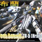 HGUC (073) 1/144 ORX-005 Gaplant TR-5 [Hrairoo]