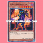 DC01-JP001 : Swift Gaia the Fierce Knight / Gale-Swift Gaia the Dark Knight (Common)