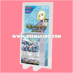 G Trial Deck 2 : Divine Swordsman of the Shiny Star (VGT-G-TD02) ภาค 5 ชุดที่ 1