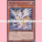 GAOV-JP022 : Hieratic Dragon of Tefnuit (Rare)