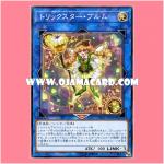 FLOD-JP039 : Trickstar Bloom (Common)