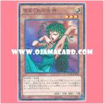 15AX-JPM30 : Goddess of Whim (Millennium Rare)