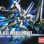 HGUC 1/144 (148) Gundam Delta Kai [Daban]