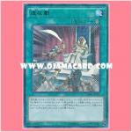 MP01-JP016 : Rebellion (Millennium Ultra Rare)