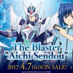 "The Blaster ""Aichi Sendou"" (VG-G-LD03)"
