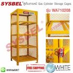 ตู้เก็บสารเคมี Gas Cylinder Storage Cages รุ่น WA710208