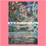 BT07/006TH : เอเมอรัลวิช, ลาล่า (Emerald Witch, LaLa) - RRR แบบโฮโลแกรมฟอยล์