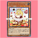LVP1-JP043 : Madolche Puddingcess / Madolche Puddincess (Common)