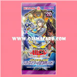 Booster SP : Destiny Soldiers [SPDS-JP] - Booster Pack (JP Ver.)