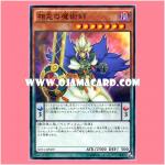 SD31-JP009 : Xiangke Magician / Antithesis Magician (Common)