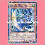 SPTR-JP003 : Hermit Youkai Kamaitachi / Kamaitachi of the Hermit Yokai (Normal Parallel Rare)