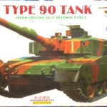 1/48 TYPE 90 TANK
