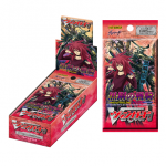 Extra Booster Set 3 : Cavalry of Black Steel (VG-EB03)