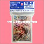 VG Sleeve Collection Mini Vol.208 : Black Seraph, Gavrail 70ct.