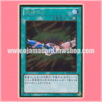 GDB1-JP053 : United We Stand / Power of Unity (Gold Rare)