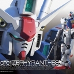 RG GP01 Zephyranthes