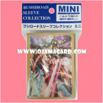 VG Sleeve Collection Mini Vol.210 : Super Cosmic Hero, X-gallop 70ct.