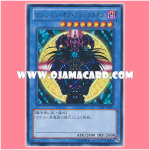 15AY-JPC01 : Magician of Black Chaos (Ultra Rare)