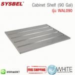 Cabinet Shelf (90 Gal) รุ่น WAL090