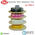 Hydraulic Wire Releasing Tray รุ่น CRS-4 ยี่ห้อ TAC (CHI)