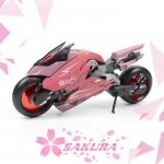 Pretty Armor [Bike] - Sakura (Pink)