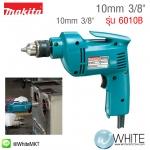 """สว่านไฟฟ้า 10mm 3/8"""" รุ่น 6010B ยี่ห้อ Makita (JP) UNI DRILL 305W"""