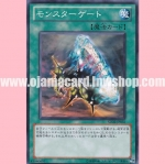 SD22-JP031 : Monster Gate (Common)