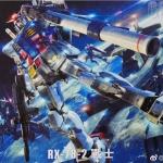 MG 1/100 Gundam RX-78-2 Ver 3.0 [Daban]