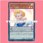 VJMP-JP145 : Fluffal Angel / Furnimal Angel (Ultra Rare)