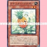 EXP4-JP013 : Naturia Pineapple (Common)