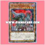 DBDS-JP006 : Vampire Red Baron (Normal Parallel Rare)
