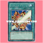 PP6-03 : Shield Crush / Shield Crash (Secret Rare)