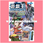 Perfect Rulebook 2015 [RB02-JP] - No Promo + Book Only
