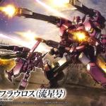 Gundam Flauros (Ryusei-Go) (HG)
