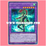 VP15-JPA02 : Masked HERO Blast (Secret Rare)