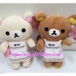 ตุ๊กตา หมีคู่ ลาย Rilakkuma (หมีน้ำตาล) และ Korilakkuma (หมีสีครีม) ถือช็อกโกแลค ขายเป็นคู่ 9 นิ้ว
