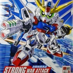 SD BB Strong War Attack -302 [QL]