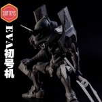 SD MG EVA-01 [Suntoys]