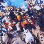 MG (032) 1/100 Gundam Heavy Arms Ver. EW + Partเสริมแผงเหล็ก