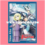VG Sleeve Collection Mini Vol.22 - Shion Kiba & Blue Sky Knight, Altmile 55ct.
