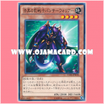 15AX-JPM18 : Panther Warrior / Jet-Black Panther Soldier - Panther Warrior (Common)