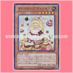 REDU-JP026 : Madolche Puddingcess / Madolche Puddincess (Super Rare)